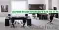 Сборка мебели профессионалами 8-938-416-24-40