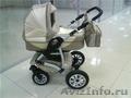 Продам детскую коляску Adamex Zeix 2 в 1 ( Польша)