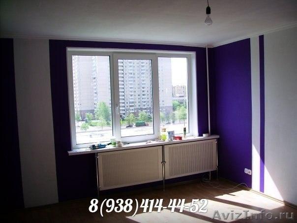 Ремонт квартир в Екатеринбурге от надежного