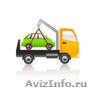 Автокран услуги Кран Аренда Автовышки Мехруки Манипуляторы - Изображение #7, Объявление #1227907