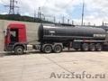 Продам полуприцеп-битумовоз ALI RIZA USTA 40м3