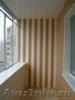 отделка балконов дешево от производителя
