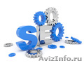 Раскрутка действующего сайта. SEO-оптимизация и продвижение в Краснодаре