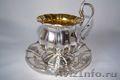 Чайная пара,  серебро,  Бельгия