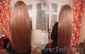 Окрашивание волос. Окрашивание и наращивание волос.