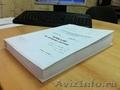 Переплетные документов от 1 дня,  профессиональными материалами.