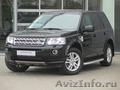 Срочно Land Rover Freelander 2 2.2 TD4 6АТ SE
