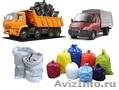 Вывоз мусора Краснодар Вывоз строительного мусора