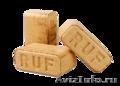 Топливные брикеты RUF с доставкой и Самовывоз