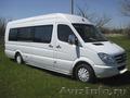 Заказать автобуса в Лазаревской-на водопады Кр Поляну Олимп Парк - Изображение #5, Объявление #955327