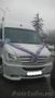 Заказать автобус на свадьбу экскурсию ВАХТА Краснодар, Объявление #1345764
