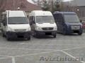 Заказ автобуса Краснодаре-любые поездки - Изображение #3, Объявление #859283
