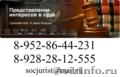 Юридические услуги по семейным спорам,  делам