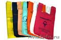 Полиэтиленовые пакеты с печатью логотипа под заказ с доставкой