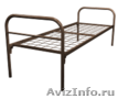 Распродажа кроватей металлических по ценам 2014 года - Изображение #2, Объявление #1411017