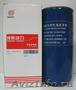 Фильтр масляный VG61000070005 JX0818