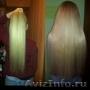 Наращивание волос в Краснодаре от Мастера!