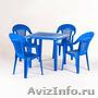 Шезлонги-лежаки,зонтики ,столы и стулья, мебель для санатория и д/о. - Изображение #2, Объявление #329109