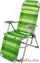 Кресло - шезлонг  для дома , санатория и д/отдыха ., Объявление #1483111