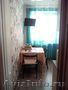 Срочно , продается двух комнатная квартира, 50 м/2, - Изображение #3, Объявление #1475187