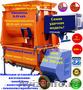 Оборудование для пенобетона - Изображение #2, Объявление #1482025