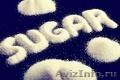 Предлагаем к продаже сахар урожая 2016 оптом