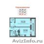 Однокомнатная квартира в Краснодарском крае за  1, 85 млн.  рублей.