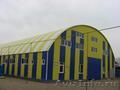 Предлагаем каркасные  ангары и здания из металлоконструкций арочного и прямоугольного типа