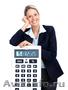 Бухгалтерский учет для калькулятора общественного питания