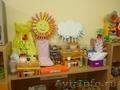 Детский сад и центр развития ребенка