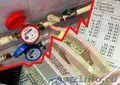 Разработка и расчет  тарифов на услуги ЖКХ