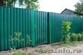 Устанавливаем заборы из профнастила от 350 руб за кв м.