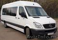 Автобус на заказ- Свадьба,  перевозка сотрудников,  природа.похороны