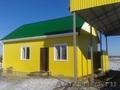 Строительство каркасных зданий, Объявление #1523899