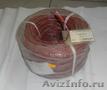 КМВВ 1х2х0.5 кабель для систем пожарной сигнализации