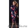Продажа женской одежды бижутерии и других товаров