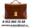 Юрист по гражданским делам в городе краснодар
