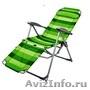 Шезлонги-лежаки,зонтики ,столы и стулья, мебель для санатория и д/о. - Изображение #5, Объявление #329109