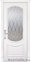 Официальный дилер производителей входных и межкомнатных дверей в Краснодаре и Краснодарском крае