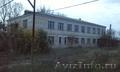 Производственная база большой участок  много объектов - Изображение #2, Объявление #1584057