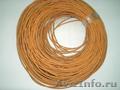 КСБнг(А)-FRLS 1х2х0.8 кабель огнестойкий