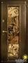 Двери входные , Объявление #1588015