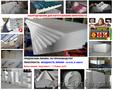 Оборудование для пенопласта - Изображение #8, Объявление #1482022