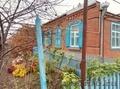 Продаю два дома 90 и 50кв.м. 15сот. 2500т.р.
