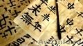 Курсы китайского языка в Краснодаре