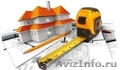 Производим качественные ремонтные, строительные работы, Объявление #1607205