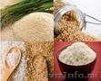 Продаю рис в ассортименте., Объявление #1606981