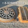 Воронка водосточная 150 мм - Изображение #6, Объявление #1634908