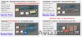 Оборудование для СИП панелей - Изображение #3, Объявление #1621938
