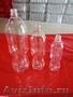 Пластиковые бутылки ПЭТ